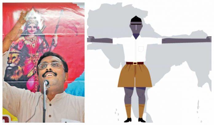 Ram Madav and RSS indian map