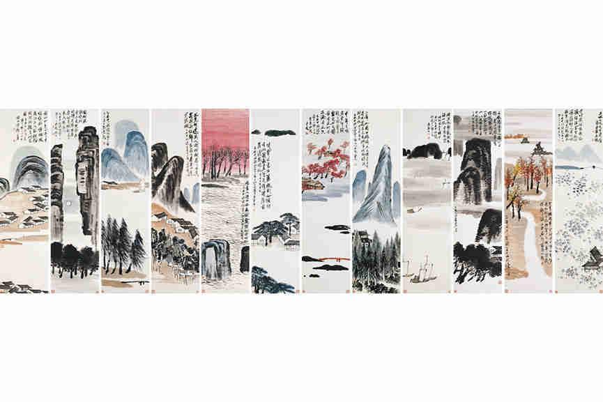 Twelve Landscape Screen by Qi Baishi