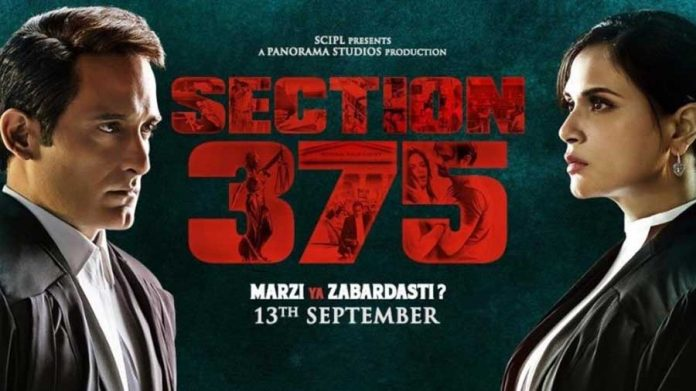 Section 375 review cover photo